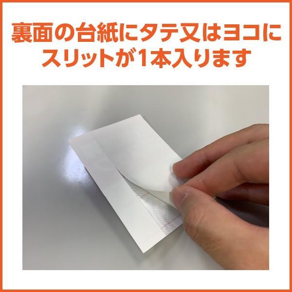 オリジナルデータ入稿でバックステージパスシール印刷|90×120mm[20枚]|stick-online|03