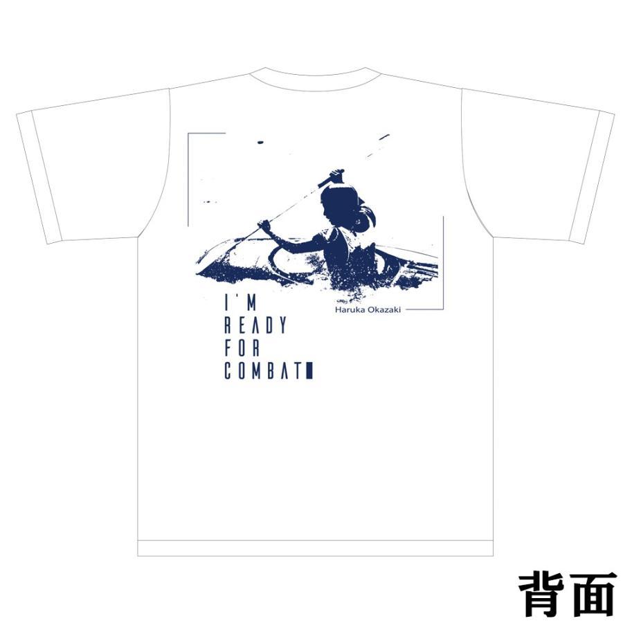 岡崎遥海選手 アスリートサポートTシャツ (ホワイト) stilebuono