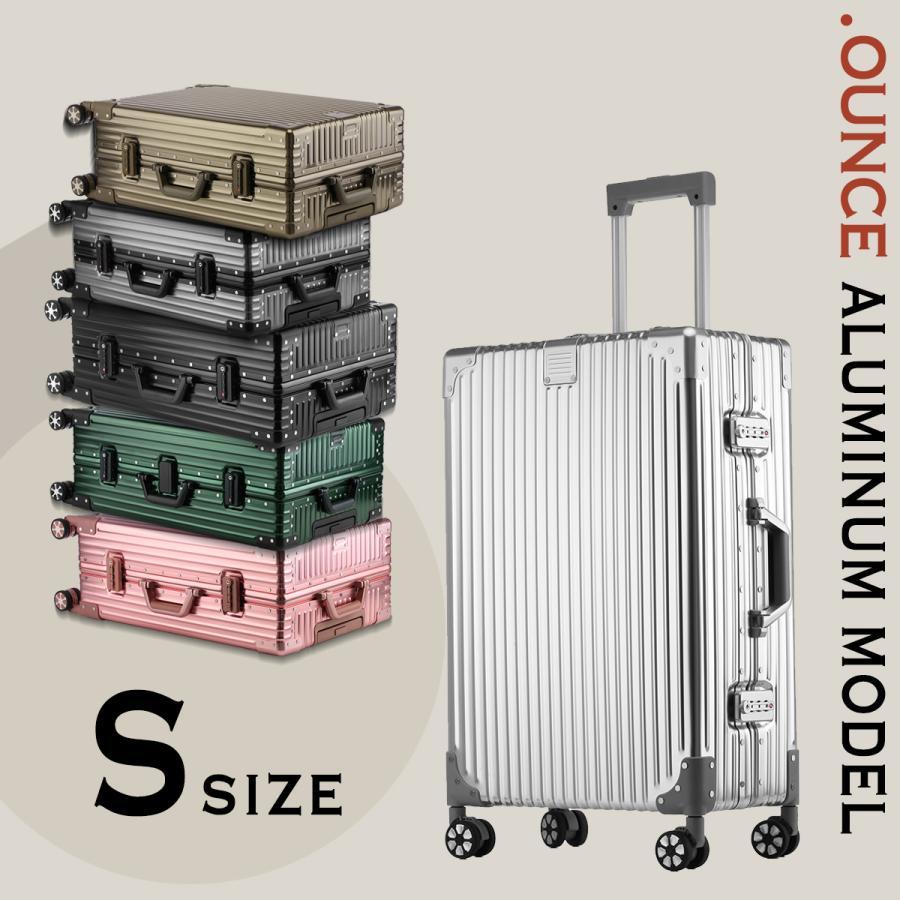 スーツケース キャリーバッグ stylishjapan 超激安特価 Sサイズ 送料無料 高級アルミニウムボディ 宅送