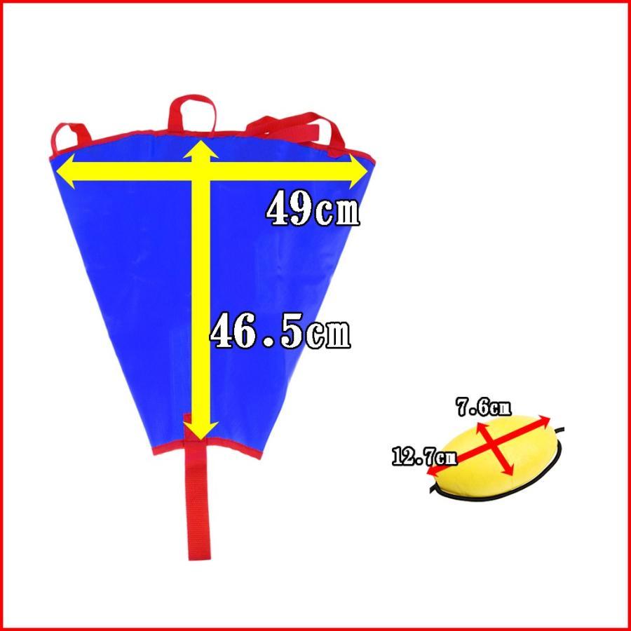 シーアンカー バラシュートアンカー ブイ 12-14ft対応ロープ カラビナ付きカヤック PVC流し釣り ボート|stk-shop|02