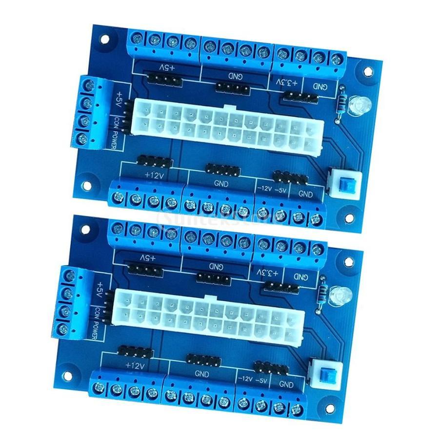 2個 大決算セール 24 20ピン ATX PC 保障 電源 モジュール 高性能 デスクトップ 安定性 アダプター