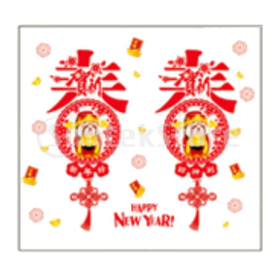 旧 正月 中国