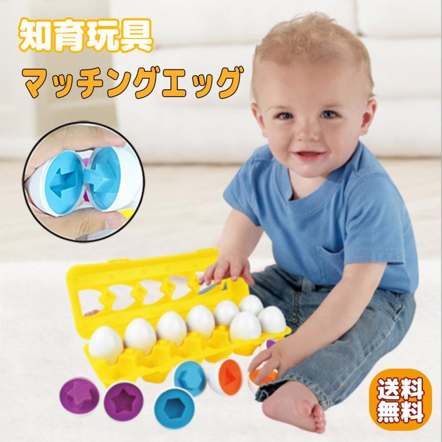 超人気 専門店 キッズモンテッソーリマッチングエッグ教育学習玩具色と形 驚きの価格が実現 知育玩具 早期学習