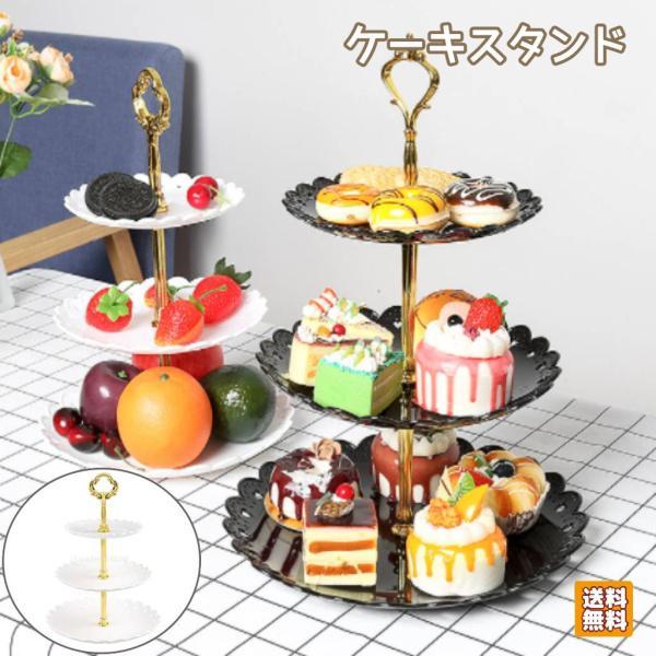ホワイト オープニング 大放出セール 記念日 デザートケーキカップケーキスタンド 3段サービングスタンドデザートトレイオーガナイザー