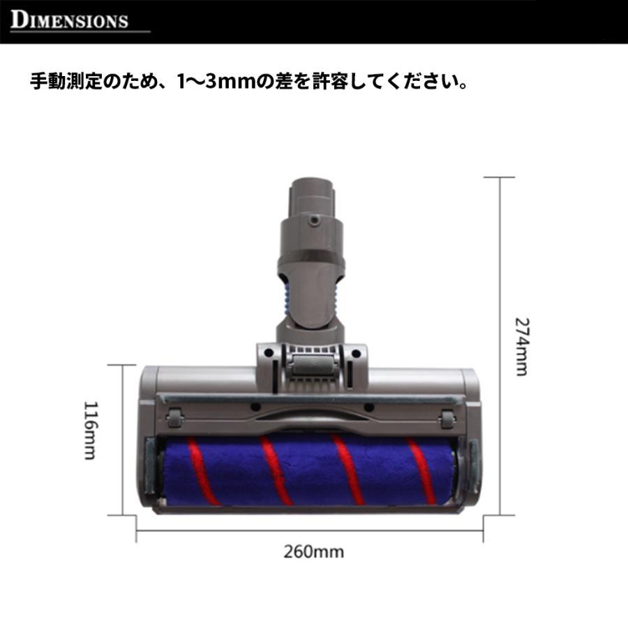 ダイソン V7 V8 V10 V11 ソフトローラクリーナーヘッド 交換用 コードレススティック掃除機 インストールが簡単 フロアヘッド stk-shop 20