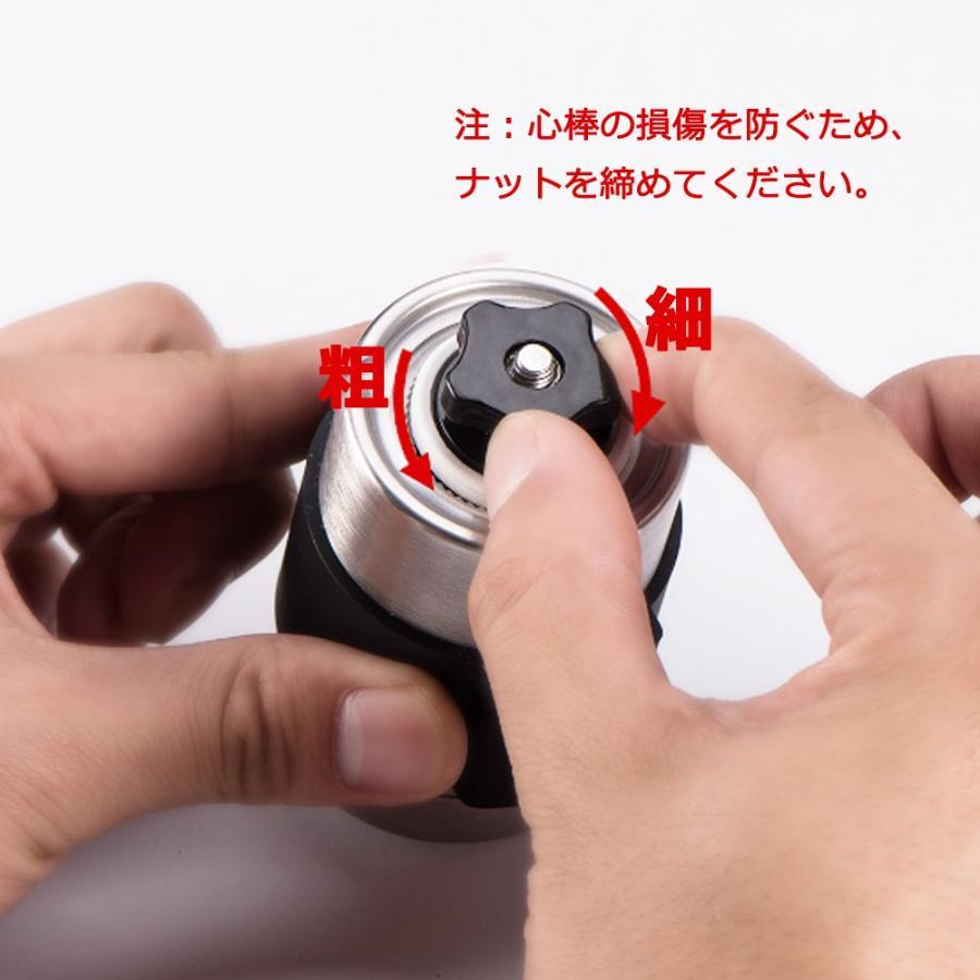 手挽きコーヒーミル 手動 ステンレス製 セラミック刃 ハンディータイプ 小型 携帯便利 アウトドア 旅行 コーヒー用品 粗細調整可能 雰囲気作り|stk-shop|05
