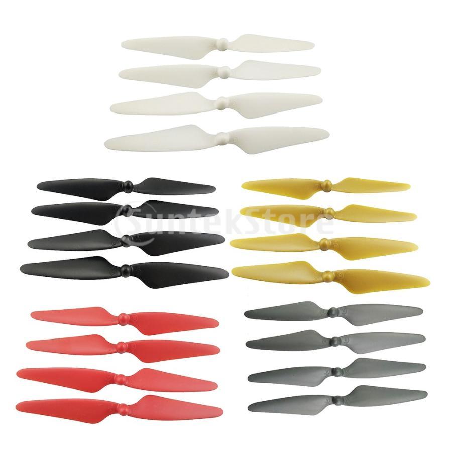 約20個 プラスチック ドローンプロペラ MJX BUGS 3PROブラシレス無人機用 当店限定販売 至高 B3H 3H