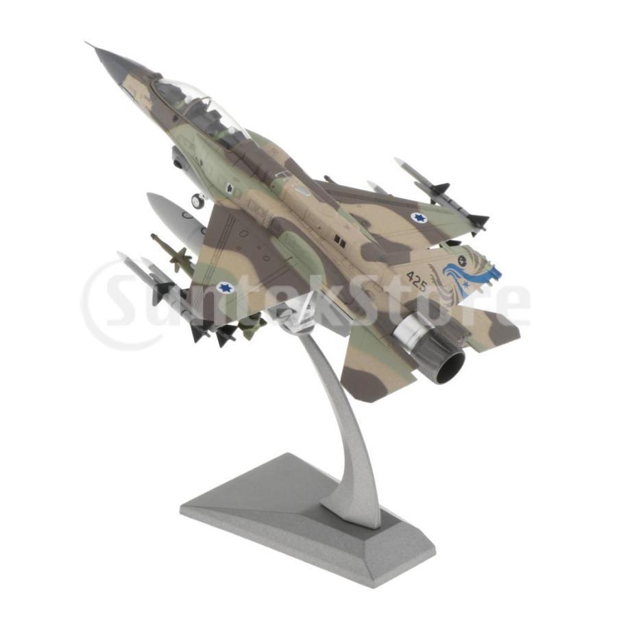 1:72スケールダイキャストミリタリーJF-16Iファイティングファルコン航空機モデル(スタンド付き)|stk-shop