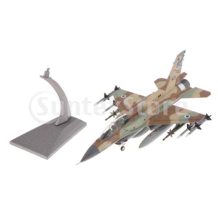 1:72スケールダイキャストミリタリーJF-16Iファイティングファルコン航空機モデル(スタンド付き)|stk-shop|05