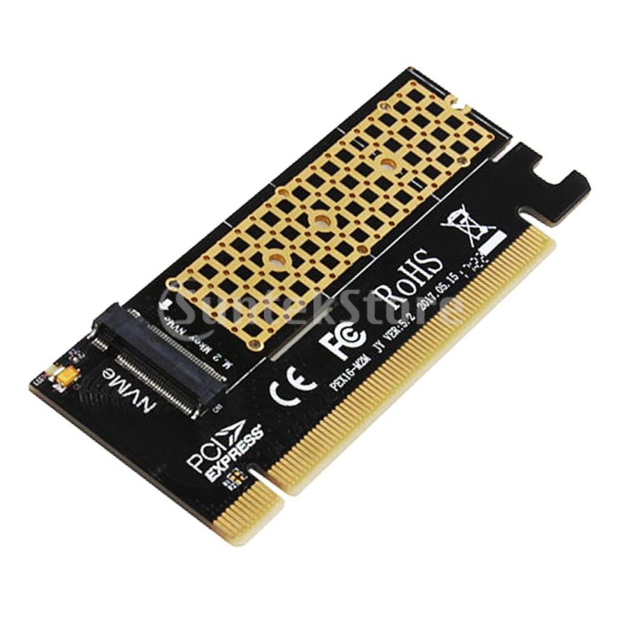 NVME M.2 NGFF拡張カードアダプターSupprot Mキー高速へのPCIE3.0 16X stk-shop 07