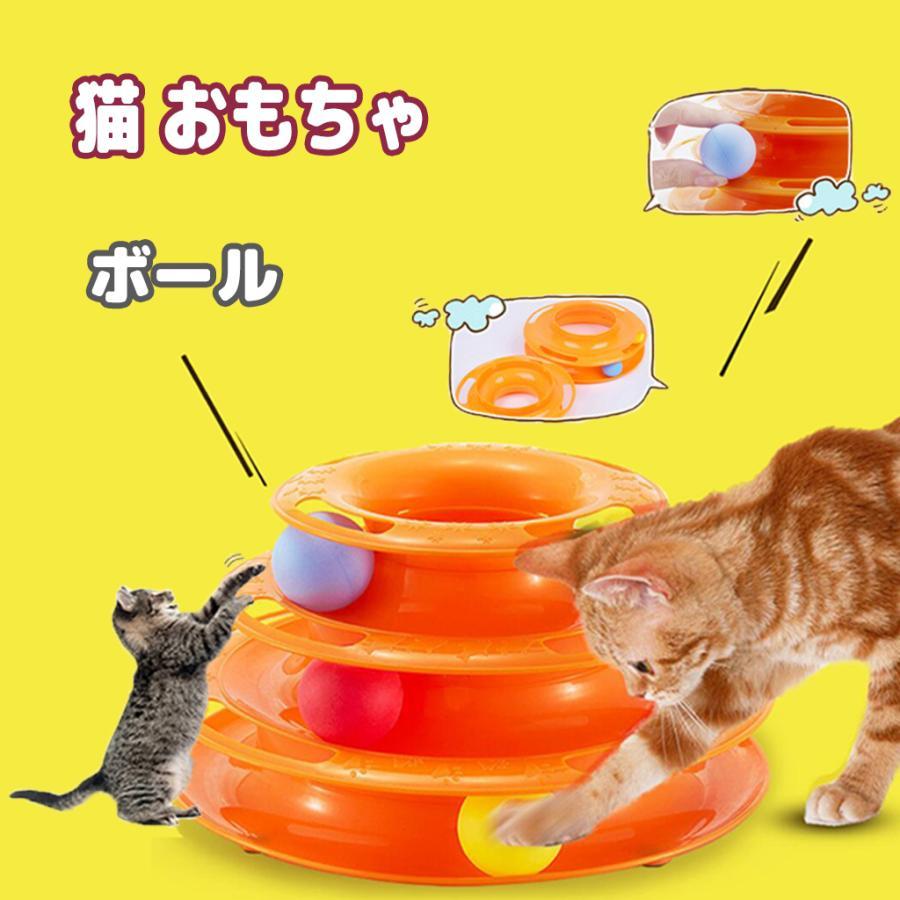 猫 おもちゃ プレイボール 三層 ペット 犬 猫用玩具 アウトレット 超人気 回るボール 知能クレイジー 知育 猫用品 くるくる ねこ 緑 オレンジ 愛猫おもちゃ プレゼント 回転 遊び