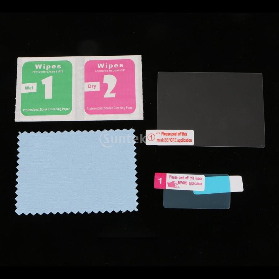 超薄 デジタルカメラ 液晶保護フィルム 強化ガラス Nikon DSLR D850対応 0.33mm 指紋防止|stk-shop