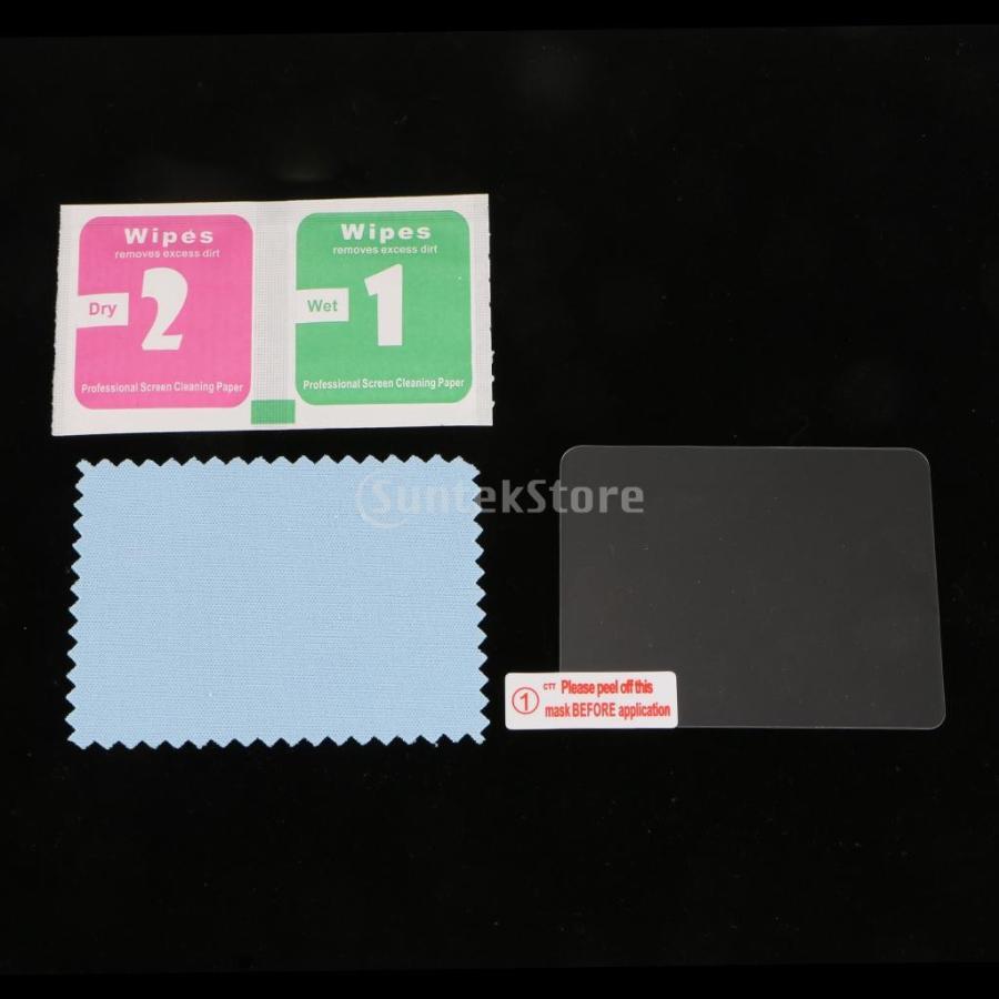 強化ガラス 液晶保護フィルム Nikon DSLR D3400適用 超薄 0.33mm 指紋防止 高透過率|stk-shop