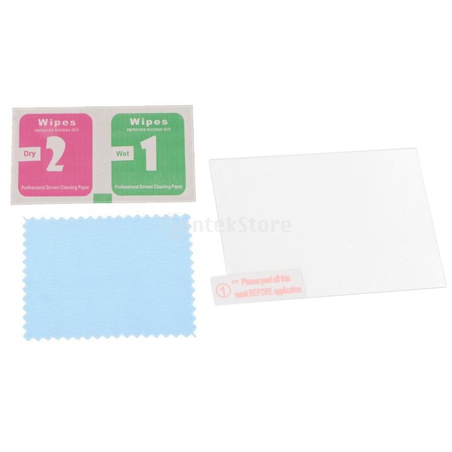 液晶保護フィルム  ILCA-99M2 A99II対応 強化ガラス 超薄型 指紋防止 stk-shop 04