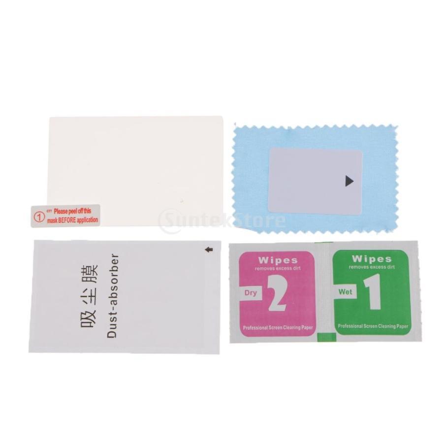 Fenteer Fujifilm Fuji X-H1/XH1に対応 液晶保護フィルム 硬化ガラス 液晶画面プロテクター マルチ機能|stk-shop|12