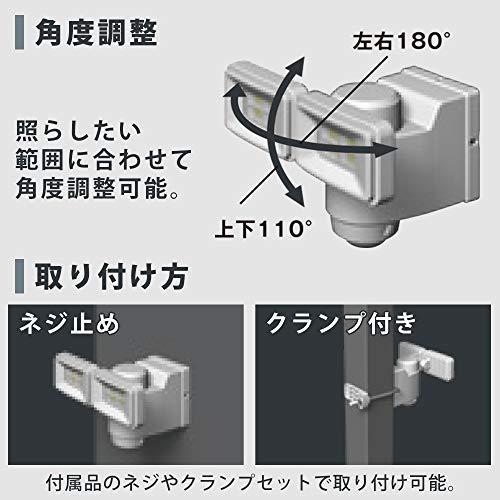 アイリスオーヤマ(IRIS OHYAMA) ソーラー式LED防犯センサーライト ソーラー式LED防犯センサーライト LSL-SBTN-800 パールホ|stkshop|02