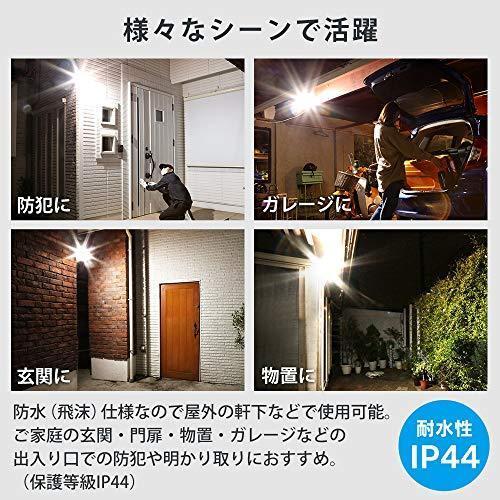 アイリスオーヤマ(IRIS OHYAMA) ソーラー式LED防犯センサーライト ソーラー式LED防犯センサーライト LSL-SBTN-800 パールホ|stkshop|06