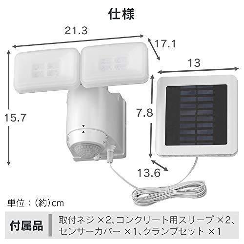 アイリスオーヤマ(IRIS OHYAMA) ソーラー式LED防犯センサーライト ソーラー式LED防犯センサーライト LSL-SBTN-800 パールホ|stkshop|07