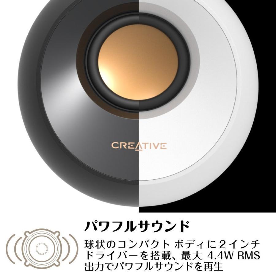 Creative Pebble ブラック USB電源採用アクティブ スピーカー 4.4W パワフル出力 45°上向きドライバー 重低音 パッシブ ドライバー SP-PBL-BK stonline 04