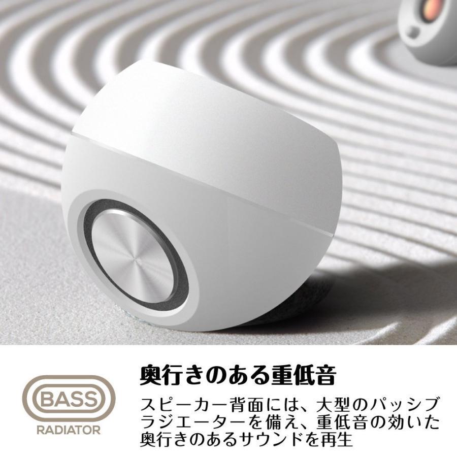 Creative Pebble ブラック USB電源採用アクティブ スピーカー 4.4W パワフル出力 45°上向きドライバー 重低音 パッシブ ドライバー SP-PBL-BK stonline 05