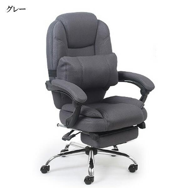 オフィスチェア 椅子 デスクチェア チェア チェア キャスター付き
