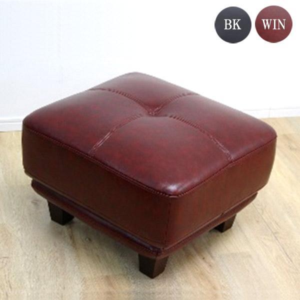 オットマン スツール 足置き 椅子 チェア ソフトレザー 合成皮革