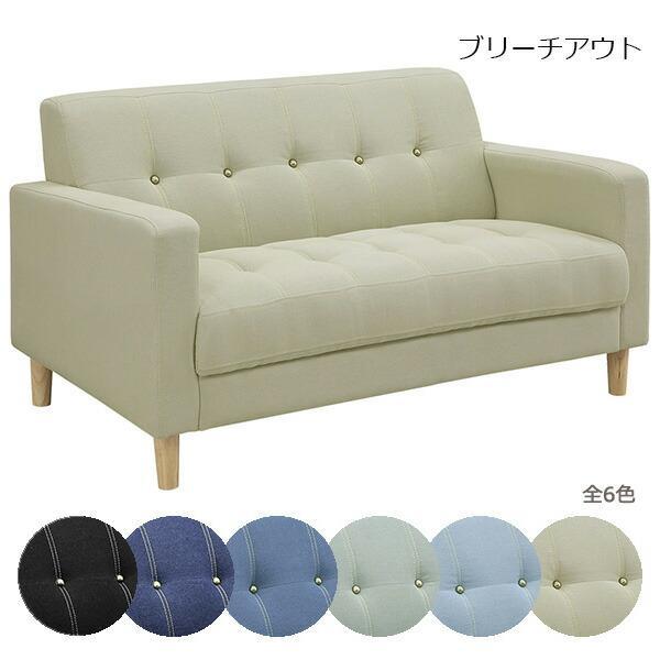 ソファ 二人掛けソファ 二人掛けソファ 二人掛けソファ 2人用 ソファー モダン 椅子 幅125cm 87a
