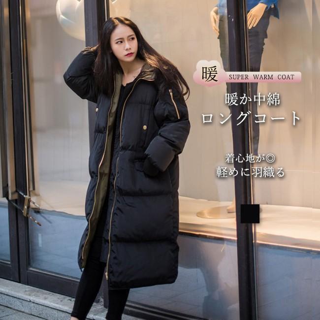 在庫処分セール  中綿コート レディース ロング フード付き ラグラン ゆったり 大きいサイズ 無地 黒 カジュアル 春 アウター ロング 短納期|store-candyz