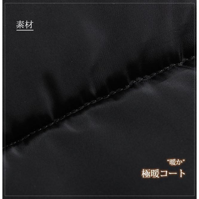 在庫処分セール  中綿コート レディース ロング フード付き ラグラン ゆったり 大きいサイズ 無地 黒 カジュアル 春 アウター ロング 短納期|store-candyz|03