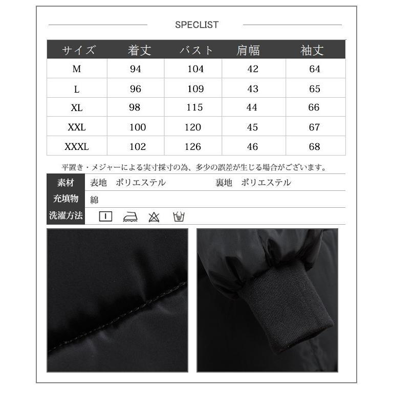 在庫処分セール  中綿コート レディース ロング フード付き ラグラン ゆったり 大きいサイズ 無地 黒 カジュアル 春 アウター ロング 短納期|store-candyz|05