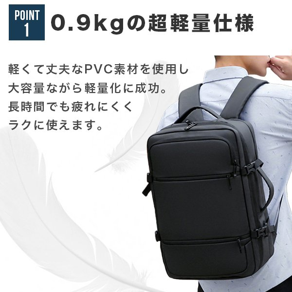 リュック メンズ ビジネス バッグ 軽量 3WAY PC USBポート 大容量 ポケット 防水 通勤 通学 出張 旅行 収納 宅配便送料別【予約】11/10〜20入荷予定|store-delight|02