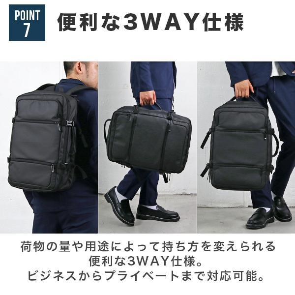 リュック メンズ ビジネス バッグ 軽量 3WAY PC USBポート 大容量 ポケット 防水 通勤 通学 出張 旅行 収納 宅配便送料別【予約】11/10〜20入荷予定|store-delight|13