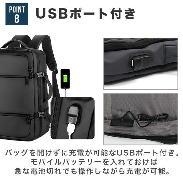 リュック メンズ ビジネス バッグ 軽量 3WAY PC USBポート 大容量 ポケット 防水 通勤 通学 出張 旅行 収納 宅配便送料別【予約】11/10〜20入荷予定|store-delight|14