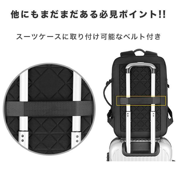 リュック メンズ ビジネス バッグ 軽量 3WAY PC USBポート 大容量 ポケット 防水 通勤 通学 出張 旅行 収納 宅配便送料別【予約】11/10〜20入荷予定|store-delight|15