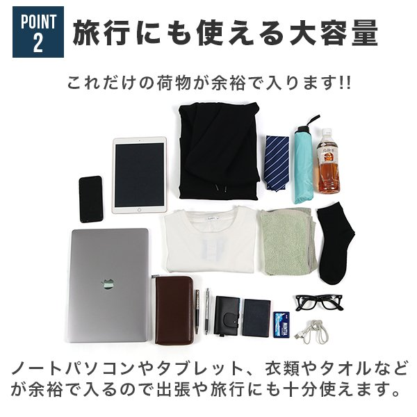 リュック メンズ ビジネス バッグ 軽量 3WAY PC USBポート 大容量 ポケット 防水 通勤 通学 出張 旅行 収納 宅配便送料別【予約】11/10〜20入荷予定|store-delight|03