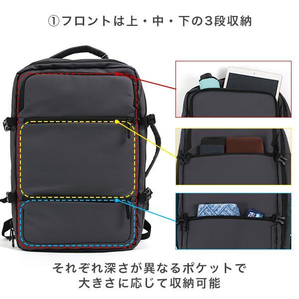 リュック メンズ ビジネス バッグ 軽量 3WAY PC USBポート 大容量 ポケット 防水 通勤 通学 出張 旅行 収納 宅配便送料別【予約】11/10〜20入荷予定|store-delight|05
