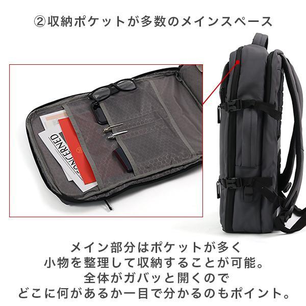 リュック メンズ ビジネス バッグ 軽量 3WAY PC USBポート 大容量 ポケット 防水 通勤 通学 出張 旅行 収納 宅配便送料別【予約】11/10〜20入荷予定|store-delight|06