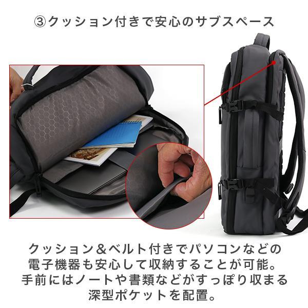 リュック メンズ ビジネス バッグ 軽量 3WAY PC USBポート 大容量 ポケット 防水 通勤 通学 出張 旅行 収納 宅配便送料別【予約】11/10〜20入荷予定|store-delight|07
