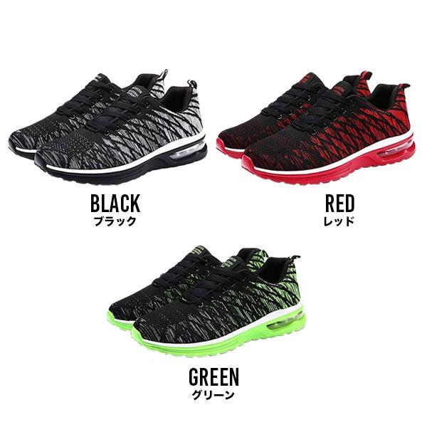 スニーカー メンズ  運動靴 通気性 ランニング シューズ  軽量 ローカット エア カジュアル 厚底 ソール  宅配便送料無料|store-delight|16