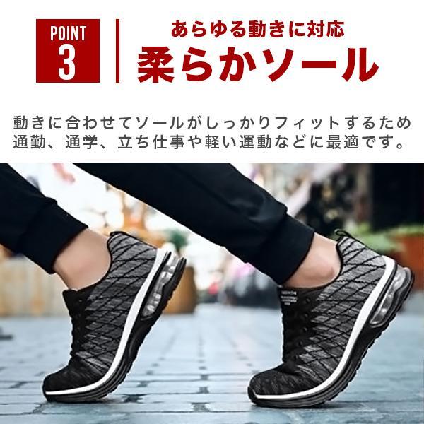スニーカー メンズ  運動靴 通気性 ランニング シューズ  軽量 ローカット エア カジュアル 厚底 ソール  宅配便送料無料|store-delight|04