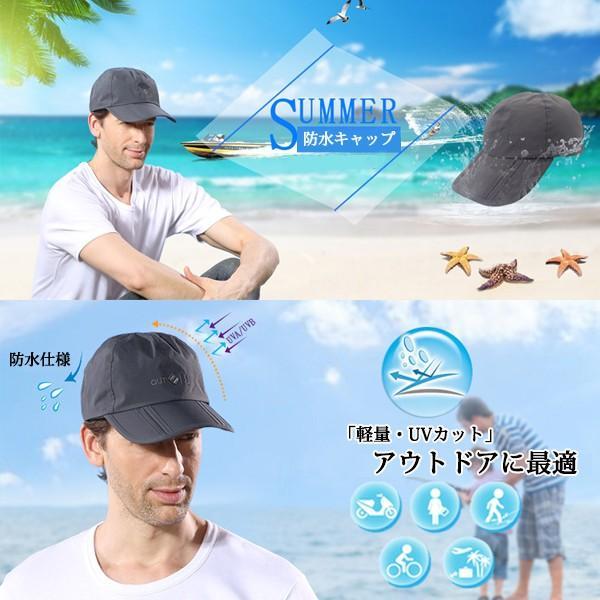 キャップ メンズ レディース 防水 帽子 折り畳み UV対策 男女兼用 紫外線 日焼け対策 スポーツ 運動 メール便のみ送料無料2 store-delight 02