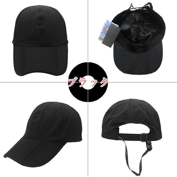 キャップ メンズ レディース 防水 帽子 折り畳み UV対策 男女兼用 紫外線 日焼け対策 スポーツ 運動 メール便のみ送料無料2 store-delight 11