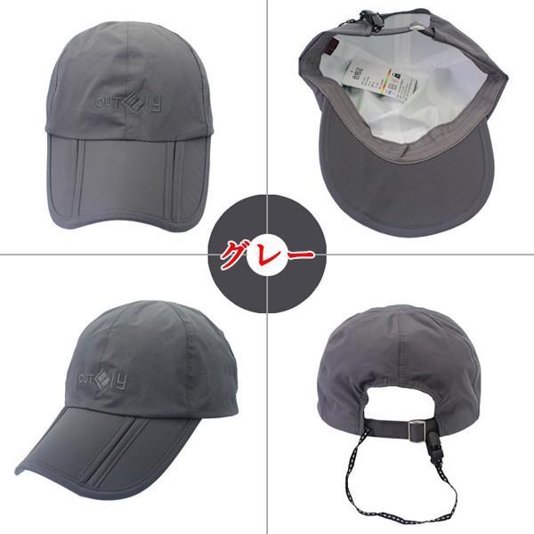 キャップ メンズ レディース 防水 帽子 折り畳み UV対策 男女兼用 紫外線 日焼け対策 スポーツ 運動 メール便のみ送料無料2 store-delight 10