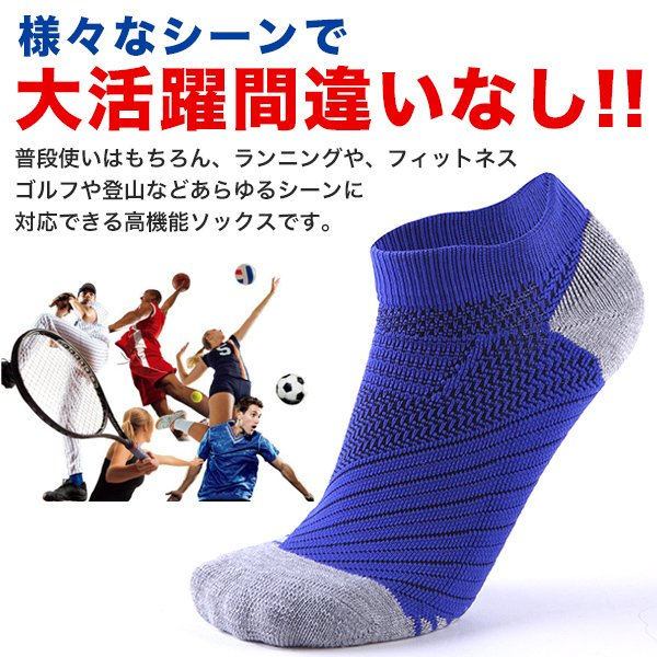 ソックス メンズ レディース 3点セット 靴下 スポーツソックス  厚手 無地 シンプル 機能性 メール便送料無料3|store-delight|02