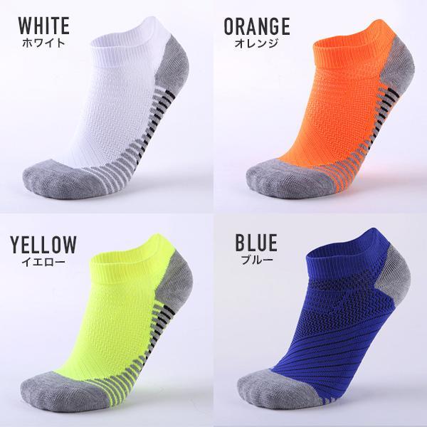 ソックス メンズ レディース 3点セット 靴下 スポーツソックス  厚手 無地 シンプル 機能性 メール便送料無料3|store-delight|13