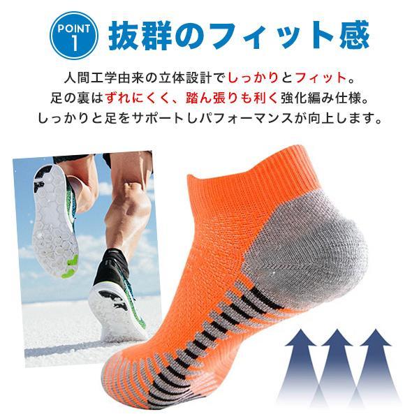 ソックス メンズ レディース 3点セット 靴下 スポーツソックス  厚手 無地 シンプル 機能性 メール便送料無料3|store-delight|03