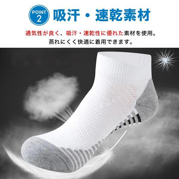 ソックス メンズ レディース 3点セット 靴下 スポーツソックス  厚手 無地 シンプル 機能性 メール便送料無料3|store-delight|04