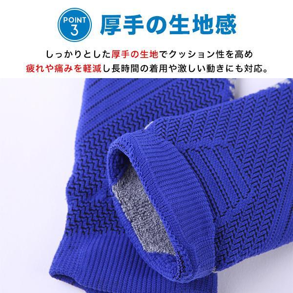 ソックス メンズ レディース 3点セット 靴下 スポーツソックス  厚手 無地 シンプル 機能性 メール便送料無料3|store-delight|05