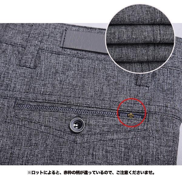 スラックス ビジネス メンズ パンツ スリム ウォッシャブル 紳士 フォーマル 細身メール便のみ送料無料2  store-delight 07