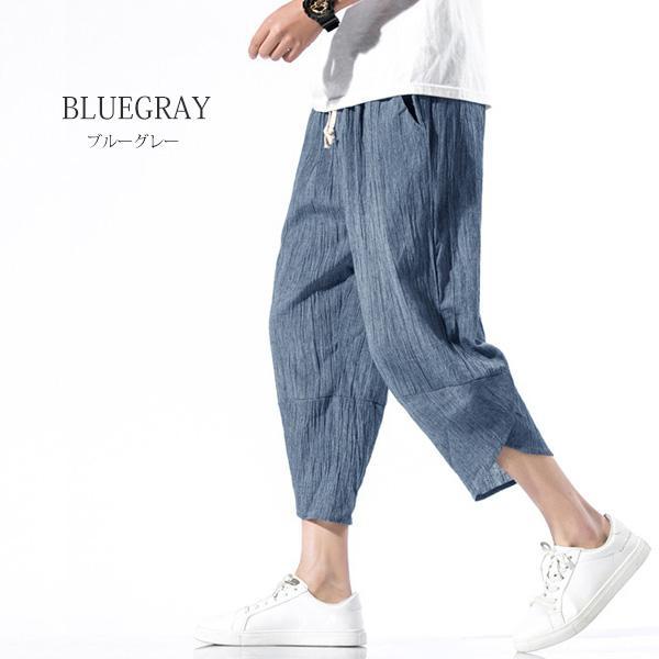 綿麻パンツ メンズ サルエルパンツ ワイド リネン 薄手 快適 カジュアル ゆったり 涼しい 冷感 薄手 メール便 送料無料|store-delight|12